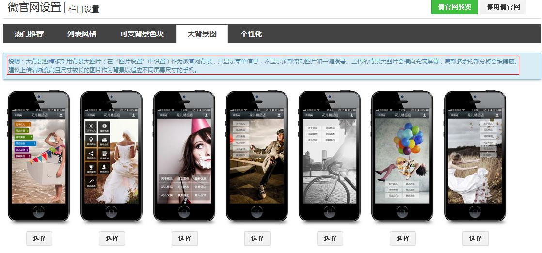 微�y���`y��f�x�h��Y_自助o2o微信营销